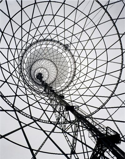 Shabolovka Radio Tower, photographed by Richard Pare in 1998 (Photo: Courtesy of Kicken Berlin)