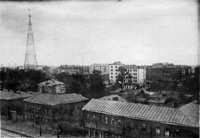Moscow's Havosko-Shabolovskii residential block and Shabolovka Radio Tower, designed by Vladimir Shukhov in 1922 (photo: courtesy of Schusev State Museum of Architecture)